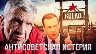 Антисоветская истерия: повышение пенсионного возраста лучше ГУЛАГа