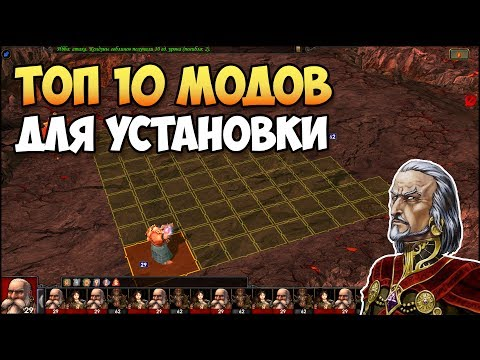 Русский сайт герои меча и магии