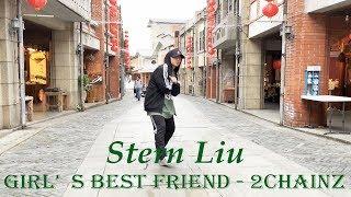 """Stern   """"Girl's Best Friend""""   2chainz"""