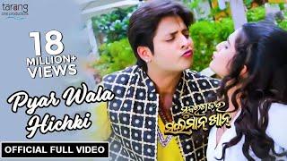 Pyar Wala Hichki - Official Full Video | Sundergarh Ra Salman Khan | Babushan, Divya, Humane Sagar