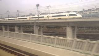 China High Speed Rail: 186 mph Shanghai - Nanjing - Hefei