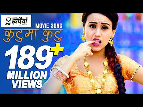 Rupaiya Movie
