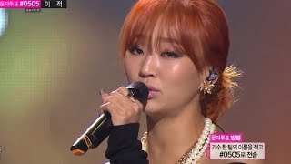 [Solo Debut] HYOLYN - Lonely, 효린 - 론니, Show Music core 20131130