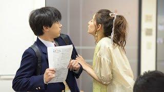 吉沢亮、新木優子にキス顔で迫られ心臓ドキドキ/映画『あのコの、トリコ。』本編映像