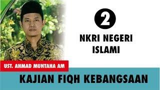 Kajian Fiqih Kebangsaan: NKRI Negeri Islami - Ustadz Ahmad Muntaha AM