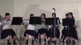 佐賀女子 文化発表会 ブラスバンド部