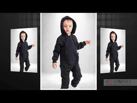 Детский комбинезон Black с клапаном для гигиены