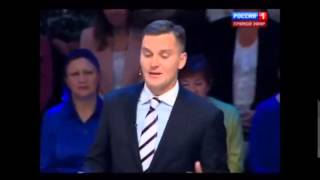 """Польский политолог: """"Украинцы наши негры"""""""