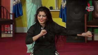 MENU GUNGROO MUJRA DANCE - 2019 PAKISTANI