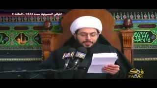رد الإمام علي على خطبة أبي بكر يوم السقيفة