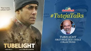 Salman Khan's Tubelight First Week Box Office Collections || #TutejaTalks