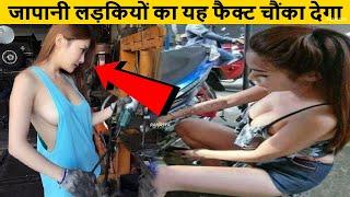 दिमाग को हिला देने वाले 20 Most Amazing Facts In Hindi \\Random Facts \\ interesting facts \\ RTS EP 77