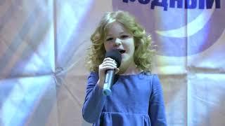 Арина Бандур  - You raise me up