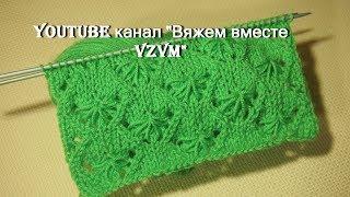 "★Узоры с вытянутыми петлями спицами. Узор ""Крабики"" Урок 77   Knitting Patterns Krabiki"