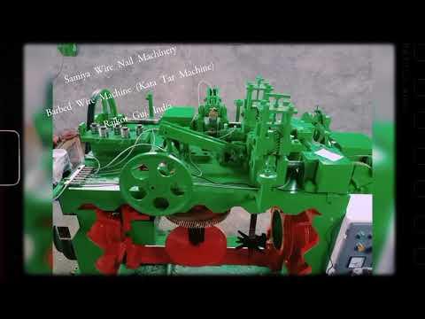 Kata Tar Machine