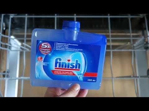 Как чистить посудомойку