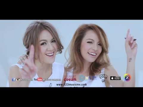 NEW & JIEW - Layn khong soong