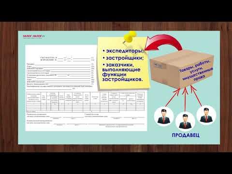 Новая форма счета-фактуры с 01.10.2017. Часть 2