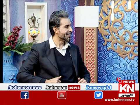 Good Morning 10 January 2020 | Kohenoor News Pakistan