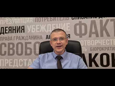 Неправомерный доступ к компьютерной информации. ст.272 УК РФ
