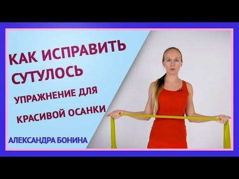 Институт имени турнера сколиоз