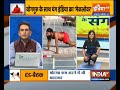 Dand baithak is very effective in increasing height, know the correct way from Swami Ramdev - Video