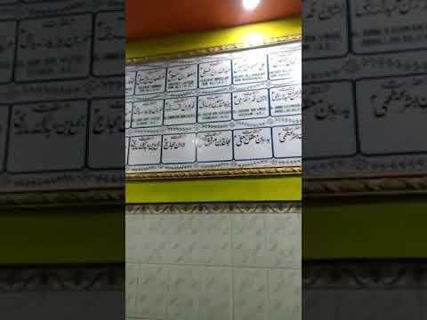 Nouha Khan chote bhai .. nouha-KHOON ME DUBA.. inside dargah abul fazil Abbas