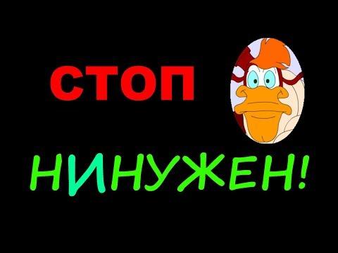 Форекс рубль долар