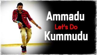 Ammadu Lets Do Kummudu  Khaidi No 150  Chiranjeevi Kajal DSP  By Master Santosh  Vietnam