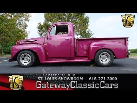 Video of '50 Pickup - LVNS