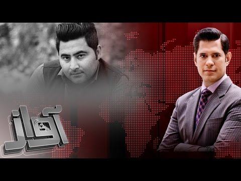 Mashaal Qatl Case | Awaz | SAMAA TV | 17 April 2017