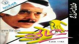 طلال مداح / مدري دريت / البوم تعالي رقم 41