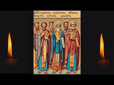 Жития Святых 23 ноября-Память святых Апостолов Олимпа, Родиона, Сосипатра, Ераста и Кварта 10.11с.с.