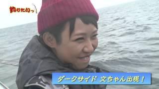 釣りたいっ!#87~進化する和竿!横浜竿のカワハギ釣り~[2015年11月前半]