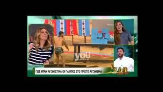 Youweekly.gr: Χαμός με Βαλαβάνη - Βασάλο!