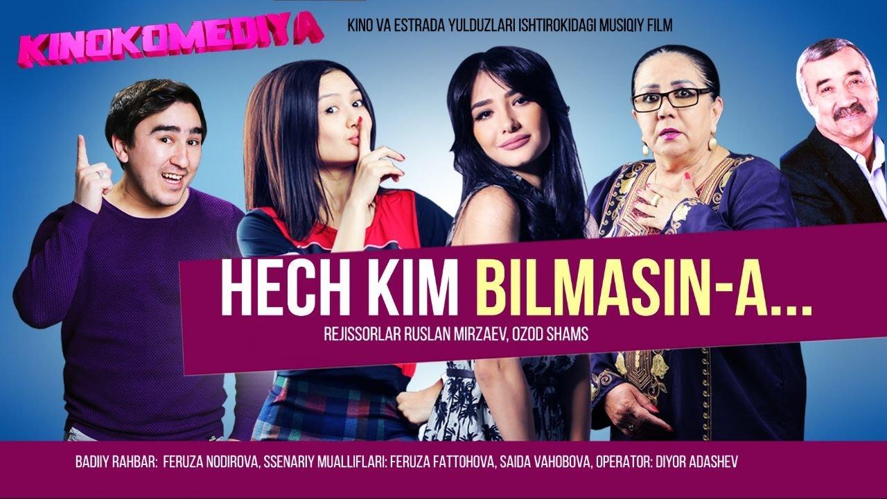 Hech kim bilmasin-a (musiqiy badiiy film)|Хеч ким билмасин-а (мусикий бадиий фильм)