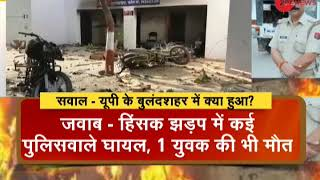 Deshhit: Bulandshahr violence kills a cop, two protesters; several injured