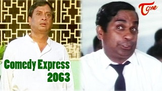 Comedy Express 2063 | Back to Back | Latest Telugu Comedy Scenes | #ComedyMovies