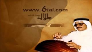 تحميل اغاني طلال مداح / الحبيب المطاوع / جلسة با شراحيل MP3