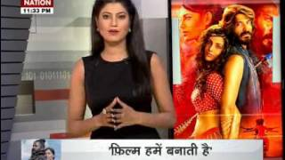 News Nation exclusive interview: Harshvardhan Kapoor Saiyami Kher of Mirzya