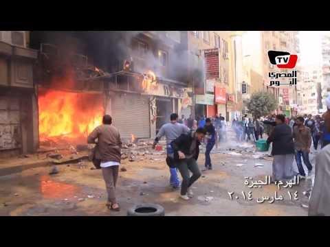 احتراق محل بالهرم بعد اشتباكات بين متظاهرو الإخوان وأهالي المنطقة