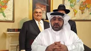 بشاير التجنيس من البحرين إلى الخليج