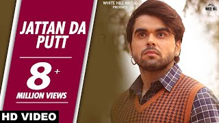 Jattan Da Putt Mada Ho Gya | Ninja | Kamalpreet Johny | White Hill Music | Latest Punjabi Song 2017