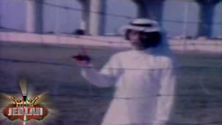 عبدالكريم عبدالقادر - بسم الله تحميل MP3