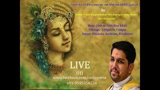 Day 7 | Shrimad Bhagwat Katha | Shri Anurag Krishna Shastri Ji | Vrindavan