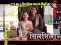SHOCKING! Silsila Badalte Rishton Ka To Go OFF-AIR