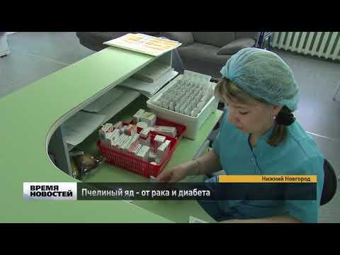 Народната медицина лечение на хипертония при захарен диабет