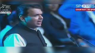 Nurture the passion for sports: CM Devendra Fadnavis at KIYG 2019