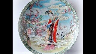 Decorative Plates~Decorative Plates And Bowls