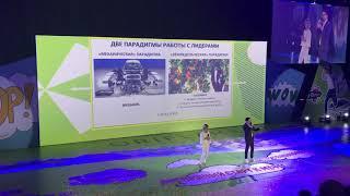 Ольга и Роберт Шаймардановы о лидерстве